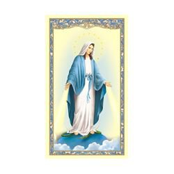 Our Lady of Grace Holy Card (Memorare) - 100/pk