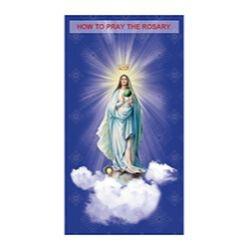 Pray the Rosary Trifold Card - 24/pk