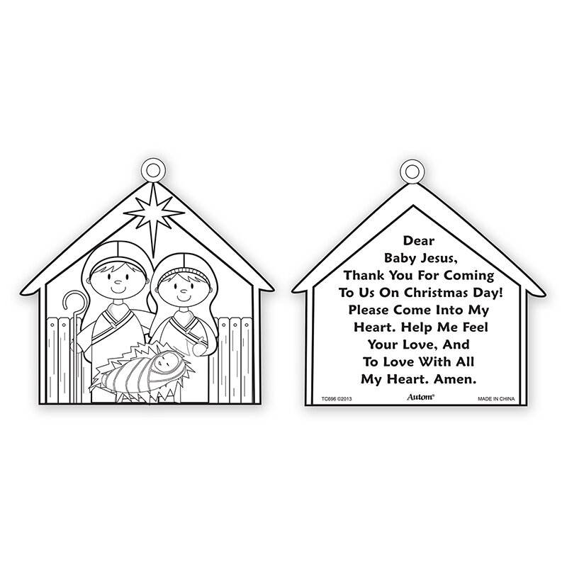 Color Your Own Nativity Ornament