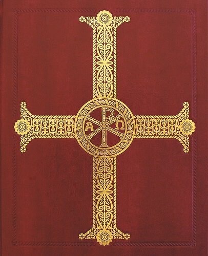 Roman Missal, Ritual Ed
