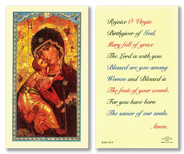 Our Lady of Vladimir Holy Card