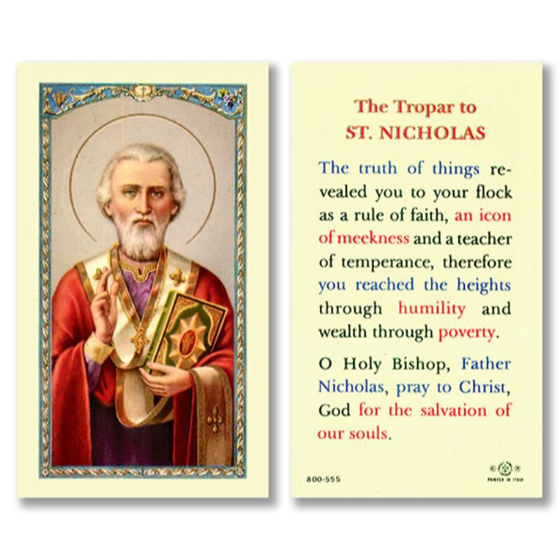 St. Nicholas Laminated Holy Card - 25/pk