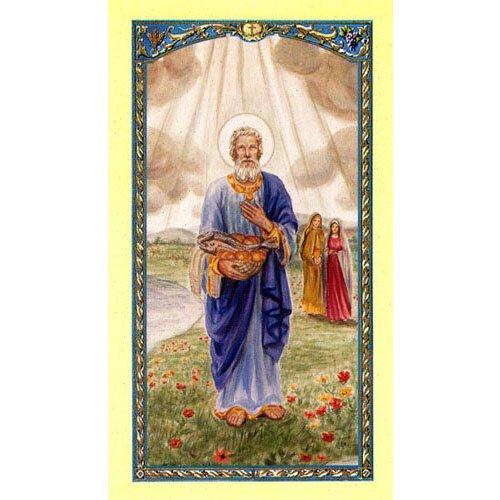 Saint Philip Prayer Holy Card