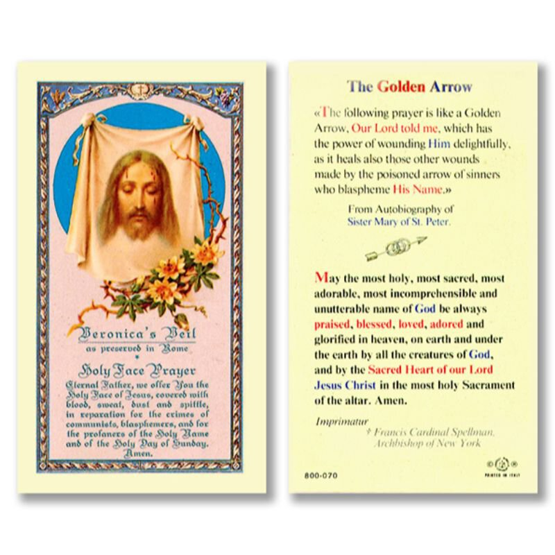 Veronica's Veil Laminated Holy Card - 25/pk
