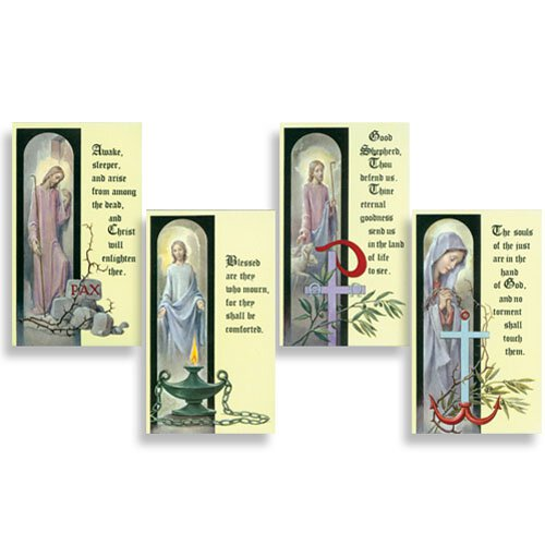 Memorial Holy Card Omega - 100/pk
