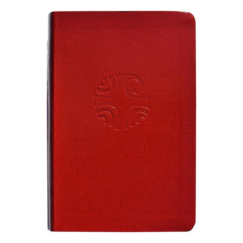 Liturgy of the Hours (Volume II)