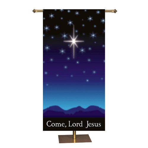 Come, Lord Jesus Holiday Banner