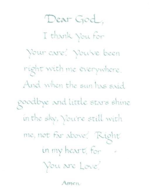 Calligraphy Verse Blue Dear God