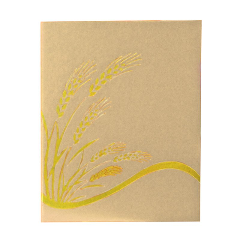 Ceremonial Binder with Wheat Design - Ivory