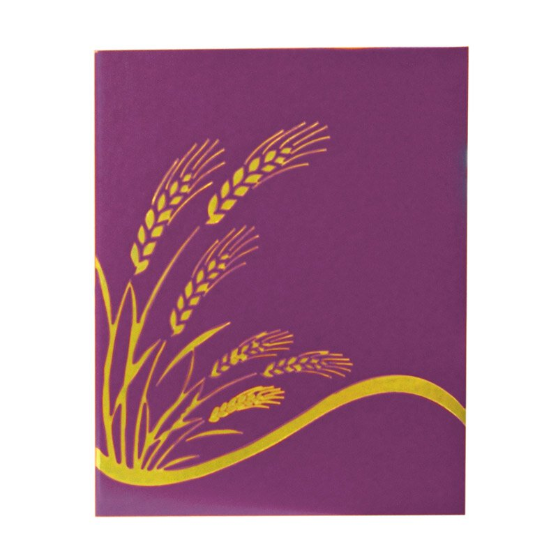 Ceremonial Binder with Wheat Design - Purple