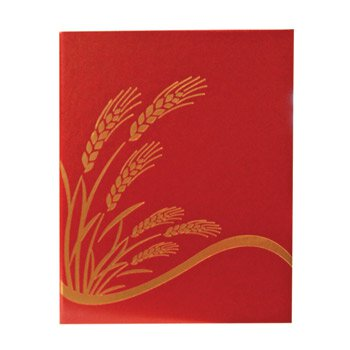 Ceremonial Binder with Wheat Design - Red