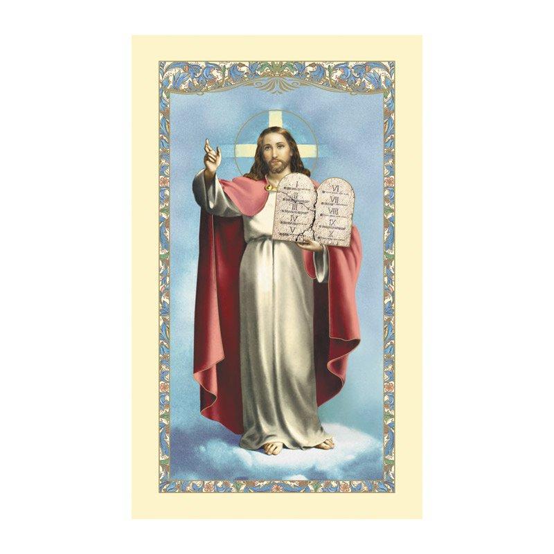 Christ the Teacher Laminated Holy Card - 25/pk