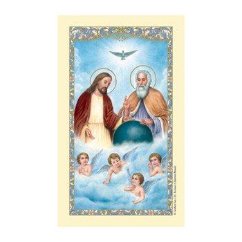 Holy Trinity Laminated Holy Card - 25/pk