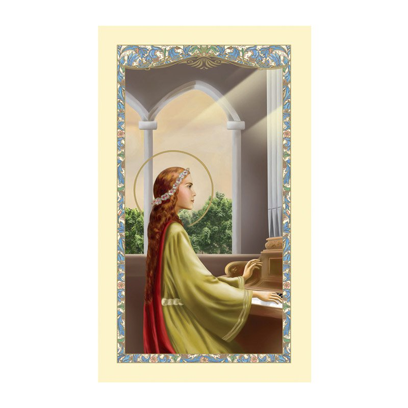 St. Cecilia Laminated Holy Card - 25/pk