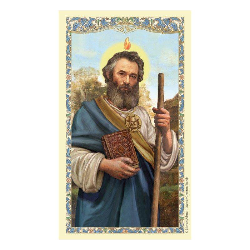 St. Jude Laminated Holy Card - 25/pk