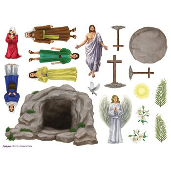 Catholic gifts religious gifts appreciation childrens gifts lent easter negle Choice Image