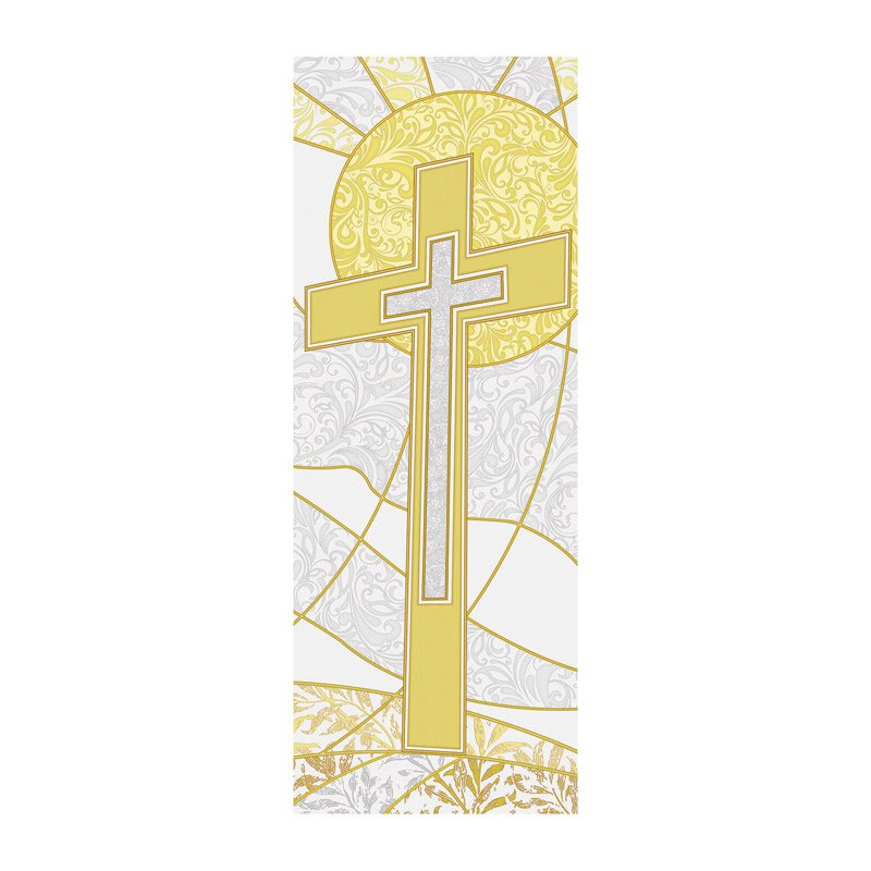 Symbols of the Liturgy Series X-Stand Banner - Cross