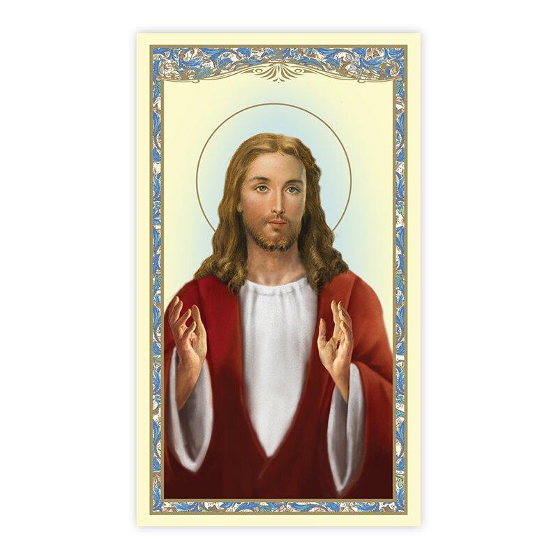 Blessing Christ Holy Card - 100/pk