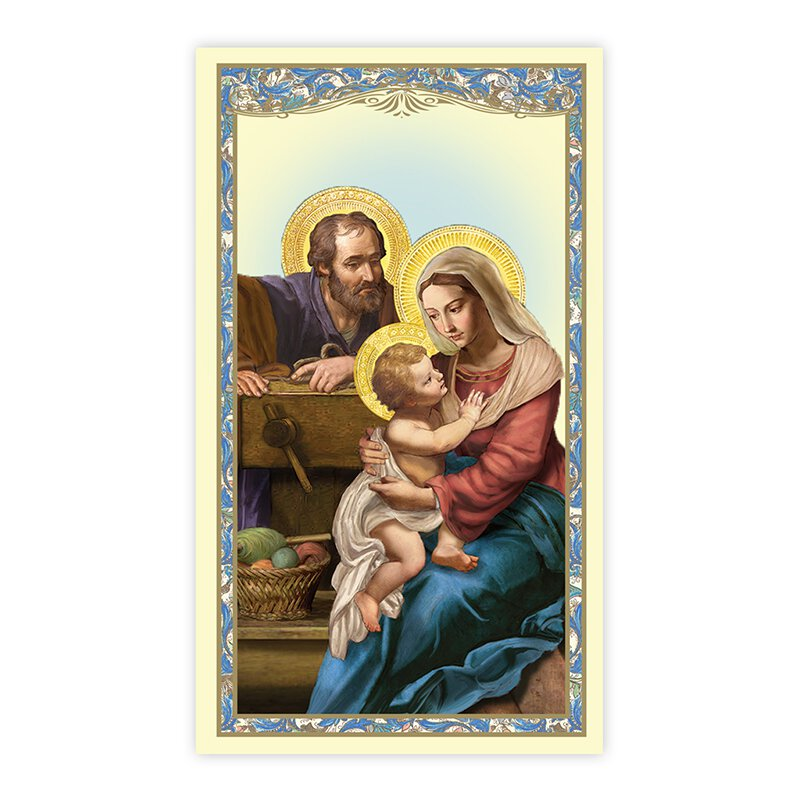 Holy Family (Prayer for Children) Holy Card - 100/pk