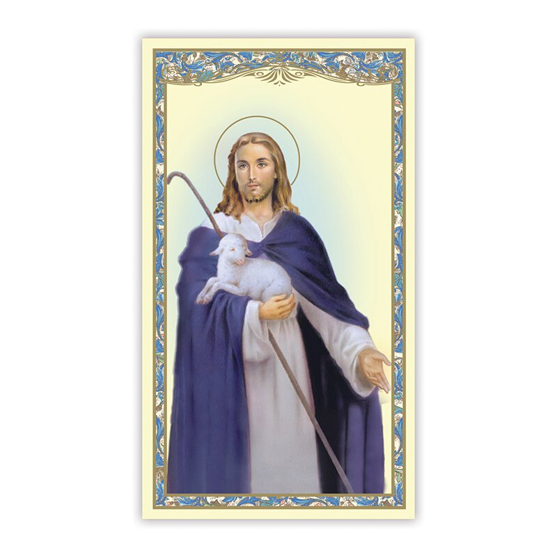 Christ the Comforter Holy Card - 100/pk