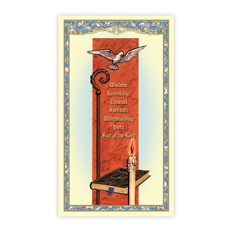 Confirmation Holy Card - 100/pk