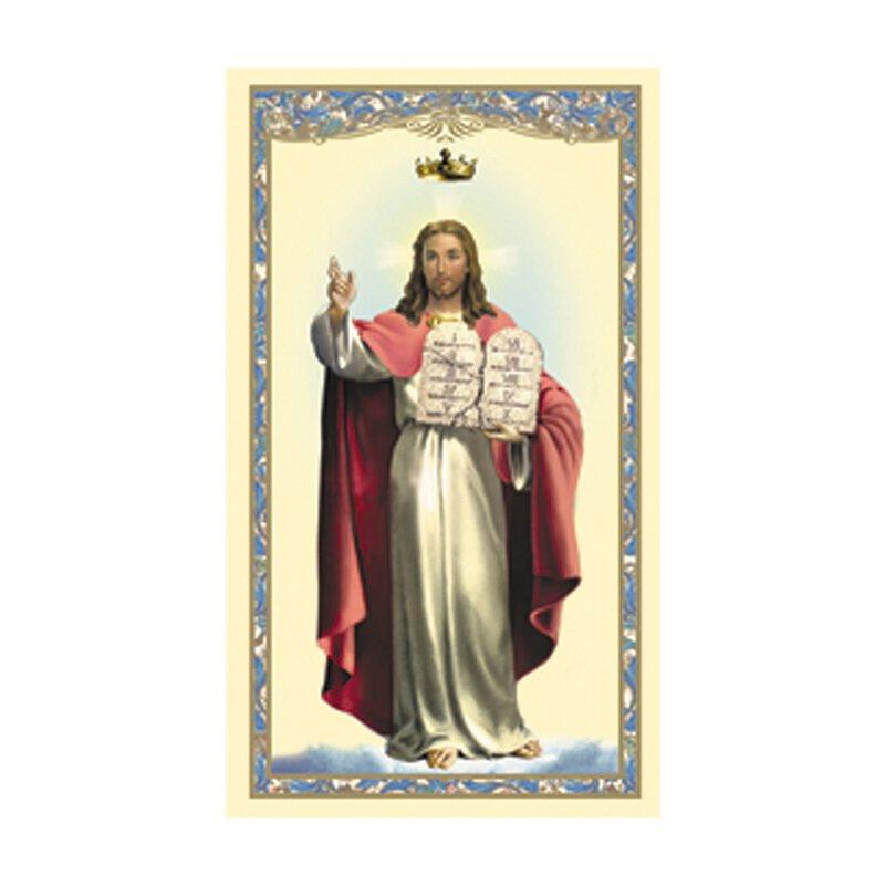 Ten Commandments Holy Card - 100/pk