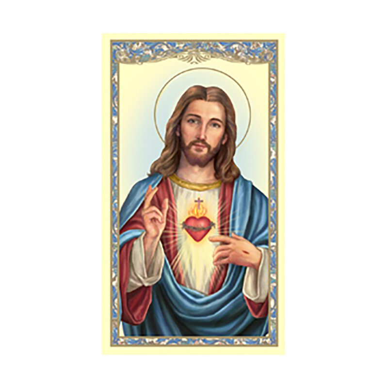 Sacred Heart Holy Card (Consecration) - 100/pk