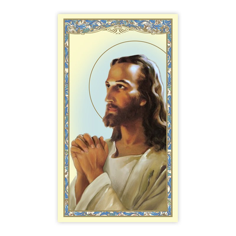 Head of Christ Laminated Holy Card