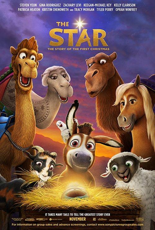 Star movie