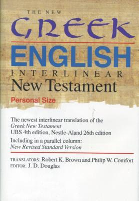 New Greek English Interlinear New Testament-PR-Personal