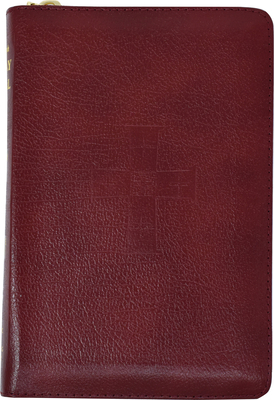 New Saint Joseph Sunday Missal [With Zipper]