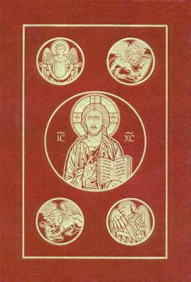 Catholic Bible-RSV