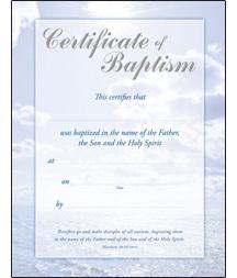 CERTIFICATE BAPTISM PREMIUM