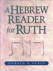 Hebrew Reader for Ruth