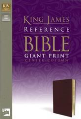KJV REFERENCE GIANT PRINT BIBLE:  BURGUNDY