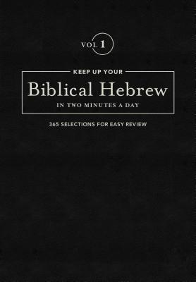 Keep Up Your Biblical Hebrew in Two Vol1: 365 Selections for Easy Review