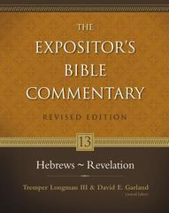 HEBREWS TO REVELATION EBC #13