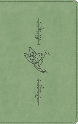 ESV Kid's Thinline Bible (Trutone, Bird of the Air)