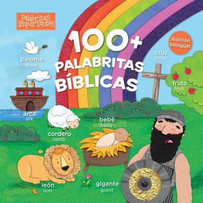 SP-100 PLUS LITTLE BIBLE WORDS BILINGUAL EDITION