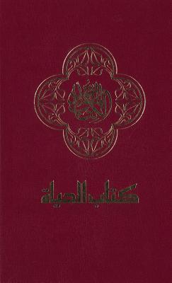 Arabic Bible-FL