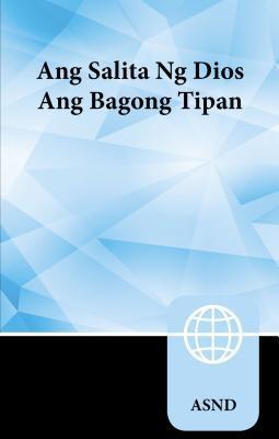 Tagalog New Testament, Paperback