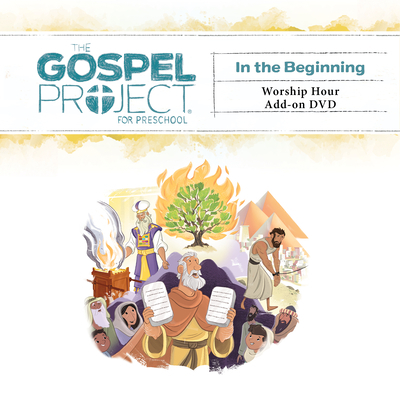 The Gospel Project for Preschool: Preschool Worship Hour Add-On DVD - Volume 2: Out of Egypt