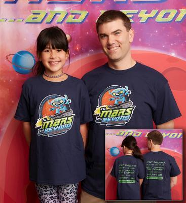Vacation Bible School (Vbs) 2019 to Mars and Beyond Child T-Shirt Size Small: Explore Where God's Power Can Take You!
