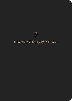Greek Scripture Journal: 1-3 John