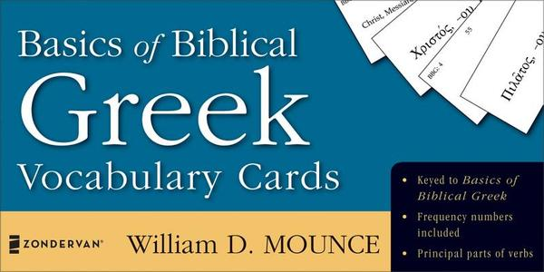 Basics of Biblical Greek Vocabulary Cards