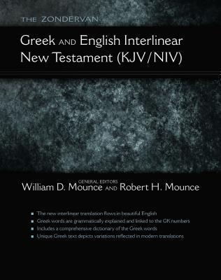 The Zondervan Greek and English Interlinear New Testament (Kjv/Niv)
