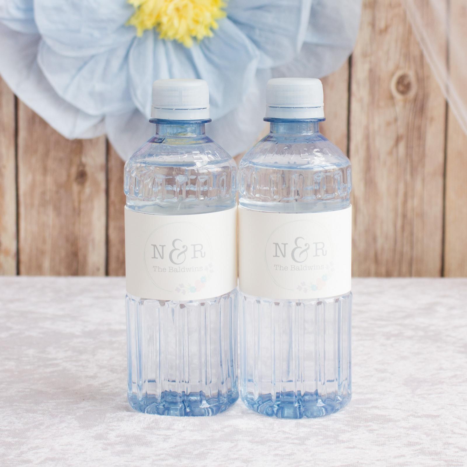 Personalized Botanical Monogram Wedding Water Bottle