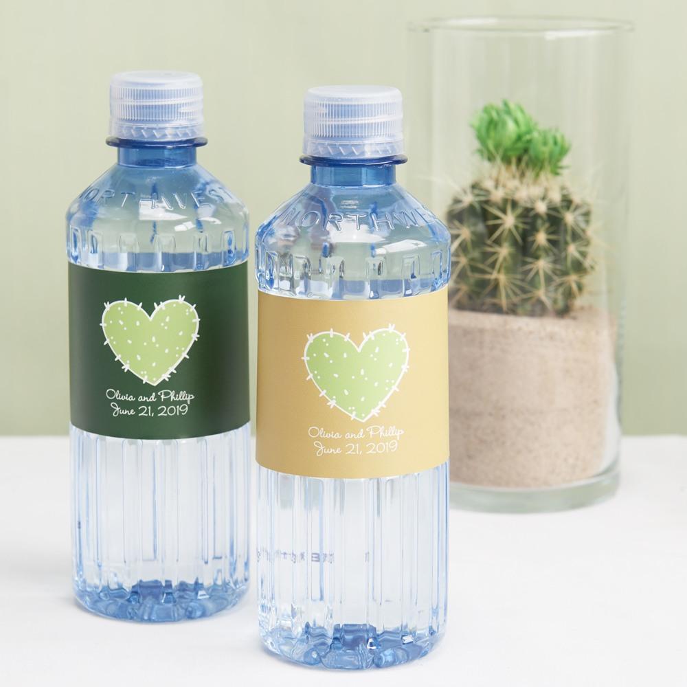Custom Stuck On You Label Bottle Water - Wedding Designs