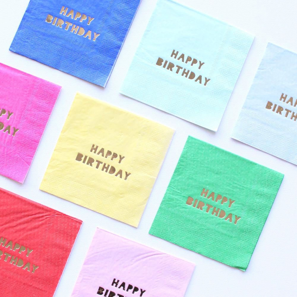 Solid Small Happy Birthday Napkins