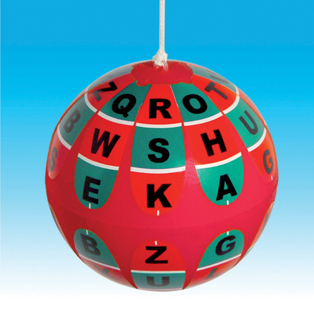 Soft Red/GreenTraining Ball (VTE) with Letters